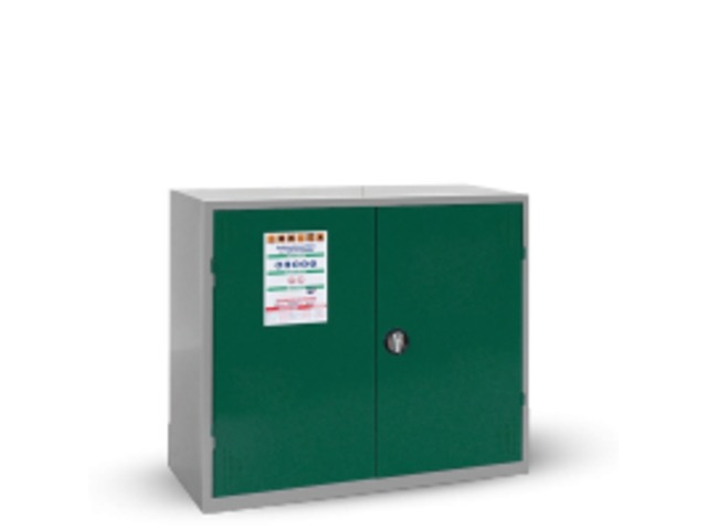 armoire phytosanitaire basse | contact axess industries