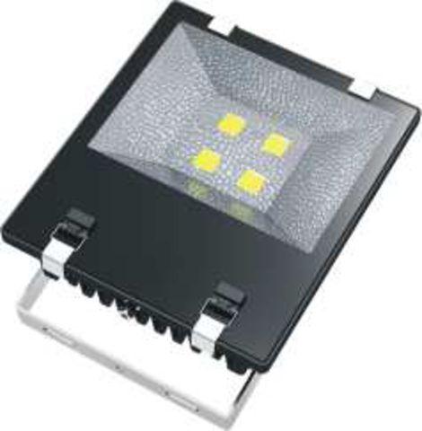 Eclairage ext rieur projecteur ip65 200w contact for Eclairage projecteur exterieur