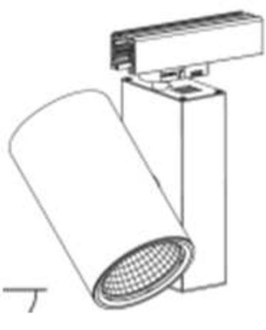 eclairage int rieur projecteur sur rail 540lm contact. Black Bedroom Furniture Sets. Home Design Ideas
