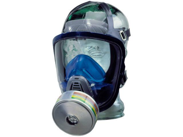 Fabricant EPI   Appareils de protection respiratoire (fournisseurs,  entreprises, industriels) 1e850d3666ef