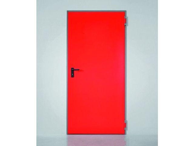 Portes d\'entrée | Fournisseurs industriels