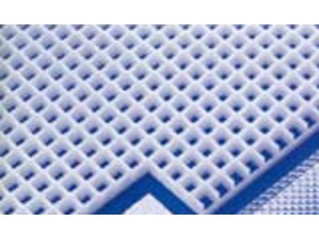 Grille d corative de faux plafond contact abaqueplast for Faux plafond plastique