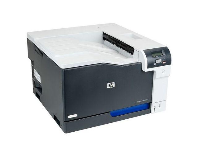 imprimante laser a3 couleur hp clpj cp5225n contact maxiburo. Black Bedroom Furniture Sets. Home Design Ideas