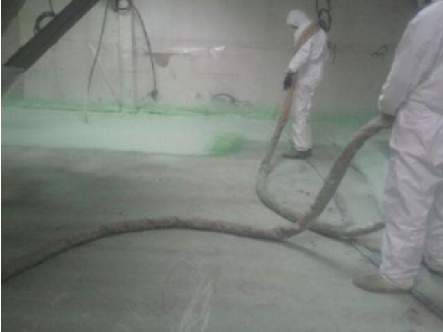 Isolation par mousse polyur thane projet e contact techni resine - Isolation mousse polyurethane ...