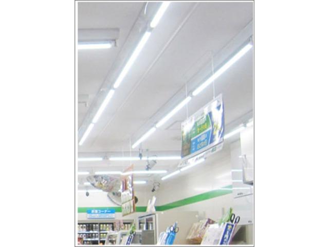luminaire led etanche plafond alunis 000630242 product zoom 5 Unique Luminaire Led Plafond Pkt6