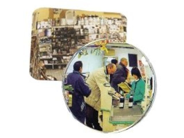 miroir de surveillance magasin 007926725 product zoom Résultat Supérieur 16 Unique Miroir Magasin Pic 2017 Hyt4