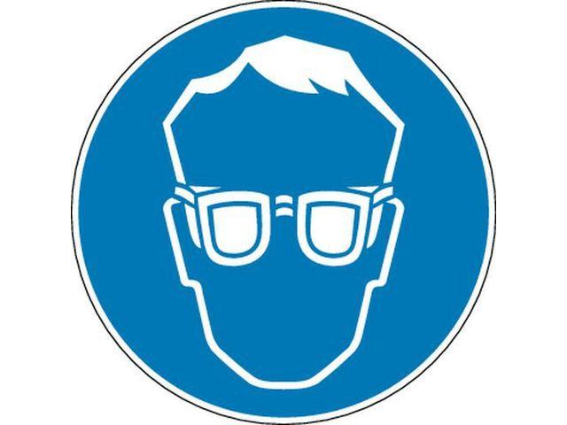 Panneau d 39 obligation port de lunettes de s curit - Port des lunettes de securite obligatoire ...