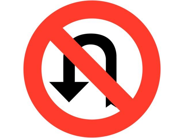 panneaux de circulation interdiction de faire demi tour contact seton. Black Bedroom Furniture Sets. Home Design Ideas