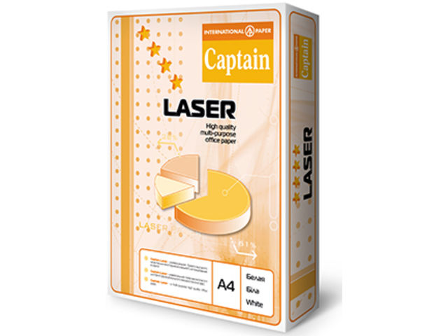 Papier bureautique _CAPTAIN LASER_INTERNATIONAL PAPER_2