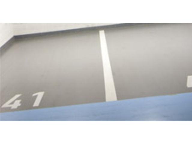 Peinture De Sols Epoxydique Bi Composant En Phase Solvant Aspect Demi Brillant Stermapox S Contact Sterma Peintures