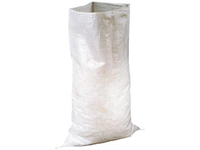 sacs gravats gris 95l contact aixper. Black Bedroom Furniture Sets. Home Design Ideas