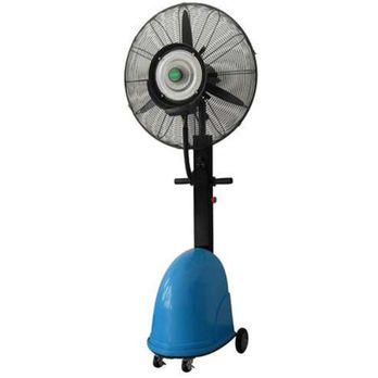 brumisateur ventilateur d 39 air mobile rafra chisseur professionnel 380 w pour 30 m2 id al. Black Bedroom Furniture Sets. Home Design Ideas