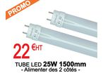 Tube LED T8 25W 1500mm - Finition dépolie
