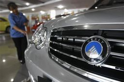 Le chinois Geely finalise le rachat de Volvo