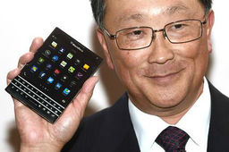 BlackBerry tente la phablet avec clavier physique : Passport