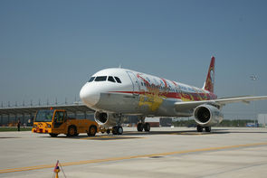 Premier A320 made in China