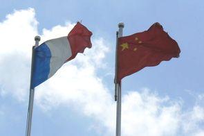 Drapeau France - Chine