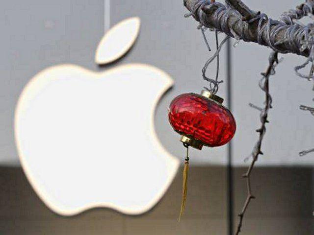 cyber braquage festival de cannes investissement d 39 apple dans le uber chinois ce qu 39 il ne. Black Bedroom Furniture Sets. Home Design Ideas