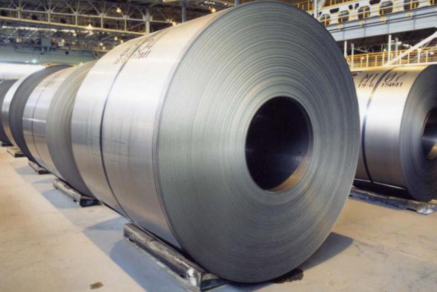 Le maroc instaure jusqu 39 en 2018 des droits anti dumping sur les importations d 39 acier plat - Acier s ...