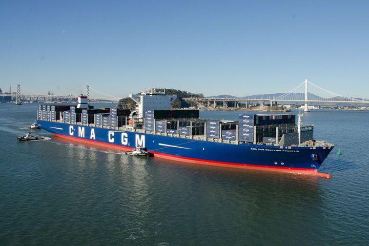 Le benjamin franklin de cma cgm plus gros porte - Le plus gros porte conteneur de chez maersk ...