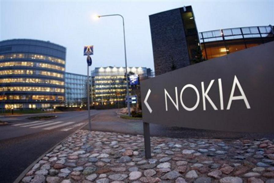 Nokia supprime 460 postes d'ici 2020 à Nozay et Lannion et va céder un site