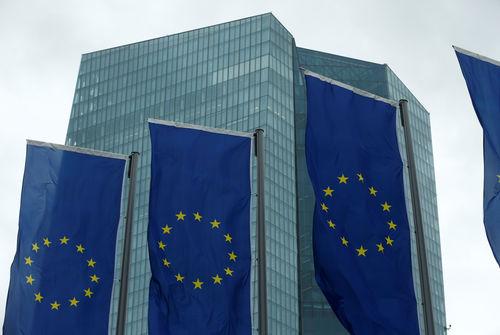 La BCE maintient ses taux à leur plus bas historique