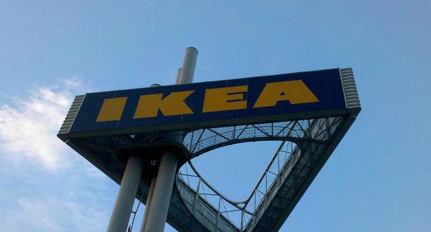 [Ikea investit 120 millions d'euros dans l'implantation d'un entrepôt logistique sur le port de Limay] - Usine Nouvelle
