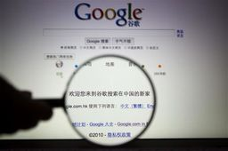 Google évoque un possible incident technique en Chine
