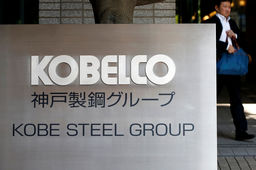 Le scandale des falsifications s'amplifie, Kobe Steel plonge