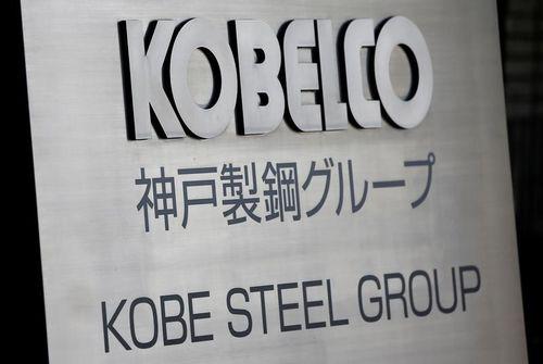 Nouvelle fraude touchant l'automobile — Kobe Steel