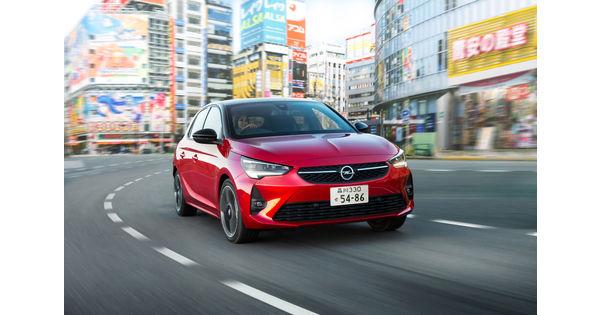 PSA relance Opel au Japon et poursuit l'offensive à l'international - L'Usine Auto
