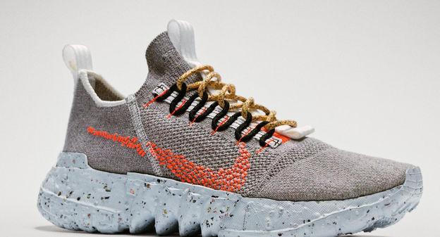 L'industrie c'est fou] Nike fabrique la chaussure de l'espace avec ...