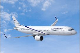 Le chinois CALC commande 40 A321 Neo à Airbus