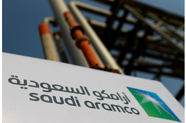 Saudi Aramco donne enfin le coup d'envoi de son introduction en Bourse