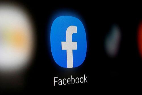 Australie / Facebook : la firme menace d'empêcher le partage d'articles