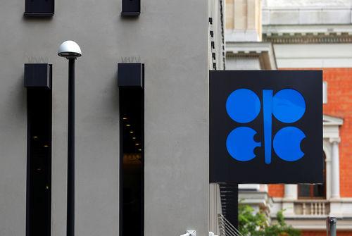 Infos Reuters: L'Opep+ divisée sur une hausse de la production