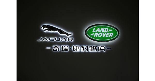 Jaguar Land Rover craint une pénurie de pièces détachées à cause du coronavirus Covid-19 - L'Usine Auto