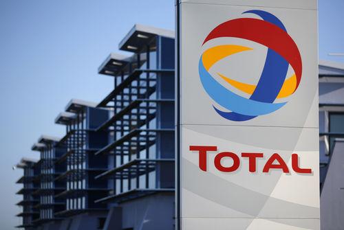 Total notifie à l'Iran son retrait du projet South Pars — Total