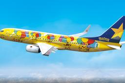 [L'industrie c'est fou] Un Boeing 737 aux couleurs de Pokémon avec des Pikachu partout
