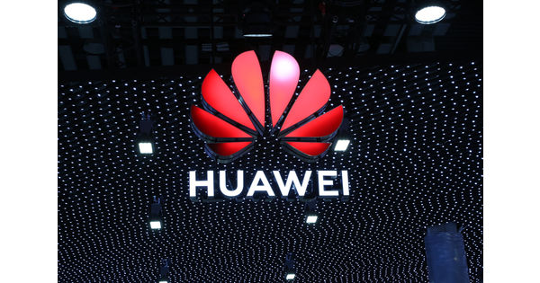 000832374 image 600x315 - Huawei on course to lose battle in Europe, analyst says - telecoms - L'Usine Nouvelle