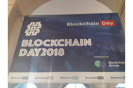 Au Blockchain Day Paris, la blockchain passe de l'utopie au business