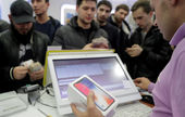 Apple franchit la barre (vertigineuse) des 1000 milliards de dollars de capitalisation
