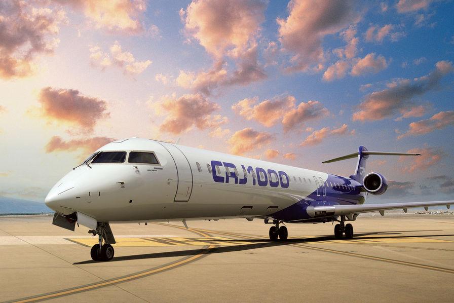 Bombardier vend sa filiale d'avions régionaux à Mitsubishi