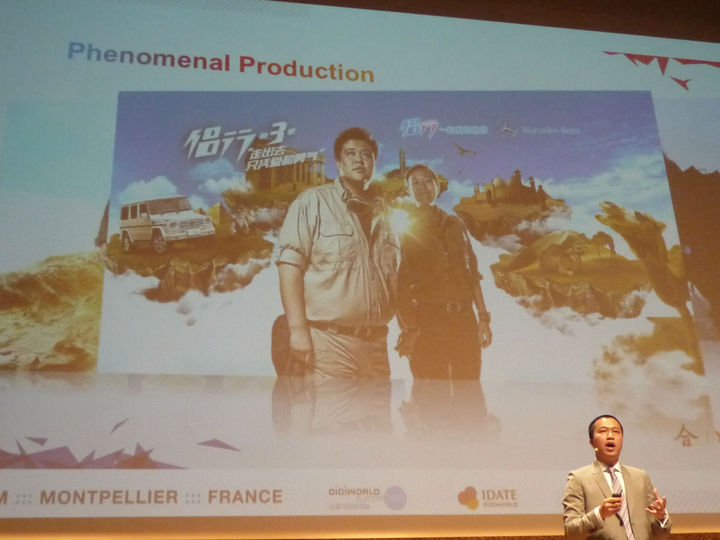 Rui Wen, directeur du business développement national de Youku Tudou au Digiworld Summit 2015, à Montpellier