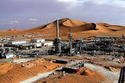 Pétrole Algérie
