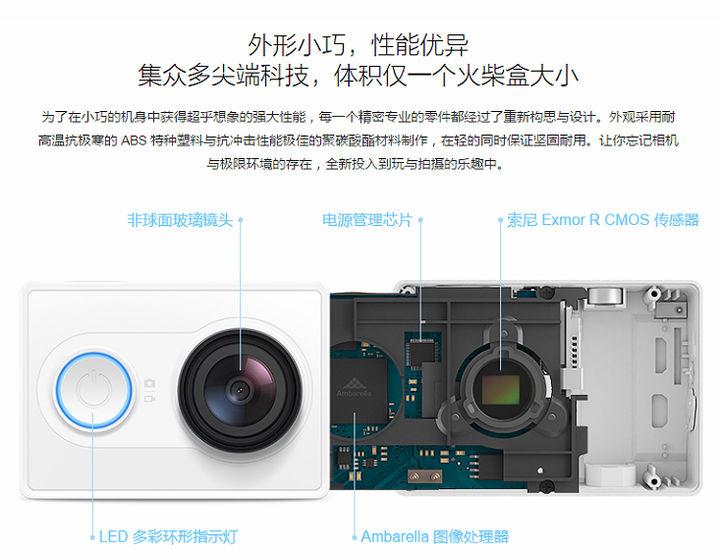 MWC 2015   Xiaomi présente sa Yi Action Camera, la GoPro low-cost c6573926e5e5