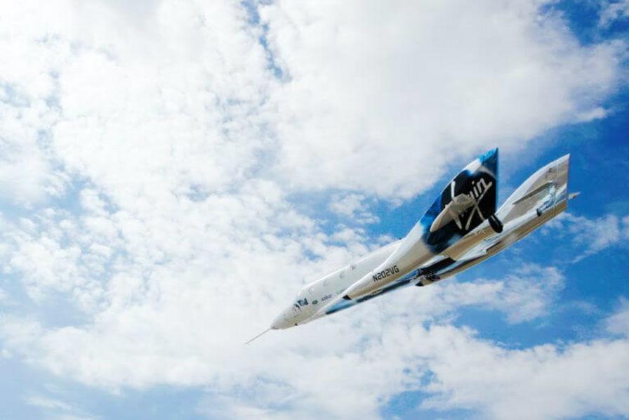 L'Arabie saoudite va investir 1 milliard de dollars dans le tourisme spatial