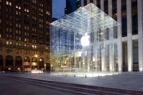 Apple Store - New-York