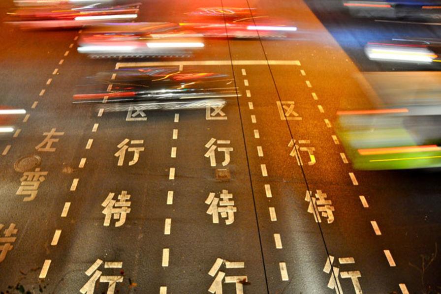 les constructeurs chinois principaux b n ficiaires des nouvelles r gles de p kin pour l 39 auto. Black Bedroom Furniture Sets. Home Design Ideas