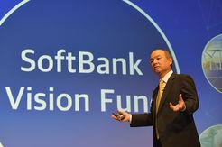 1ba82fa19102a8 Faut-il craindre l hégémonie grandissante de SoftBank dans la Silicon  Valley